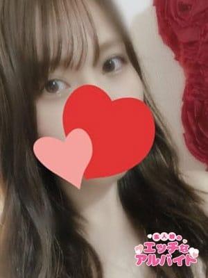 こはる☆未経験 素人娘のエッチなアルバイト (高円寺発)