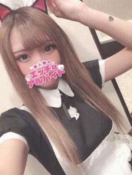 らん☆業界未経験 素人娘のエッチなアルバイト (吉祥寺発)