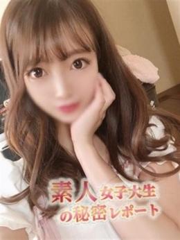ゆゆ 素人女子大生の秘密レポート (岡山発)