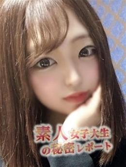 うた 素人女子大生の秘密レポート (岡山発)