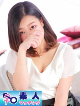 まり 素人マッチング (溝の口発)