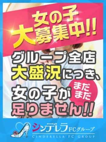 女性募集!! ショートケーキ (川口・西川口発)