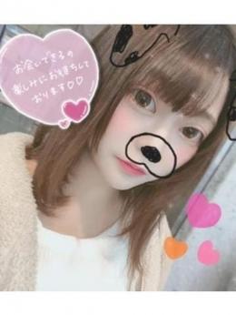ゆん 横浜デリヘル 新横浜アンジェリーク (関内発)