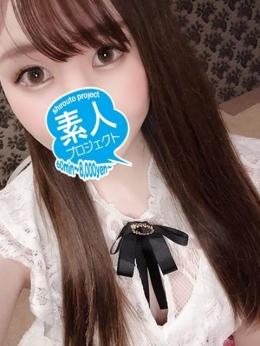 きょう 素人プロジェクト 60分~8,000円~ (武蔵小杉・新丸子発)