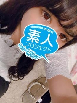にる 素人プロジェクト 60分~8,000円~ (武蔵小杉・新丸子発)