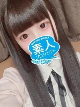 まの 素人プロジェクト 60分~8,000円~ (川崎発)