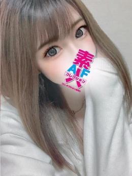 なみ 素人AFコレクション「ALLオプション無料」 (藤沢発)