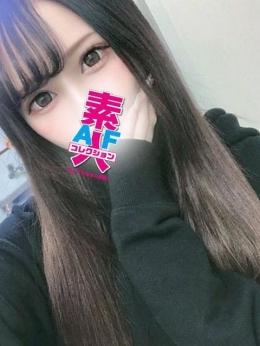 ちろ 素人AFコレクション「ALLオプション無料」 (藤沢発)