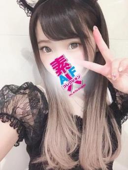 みひろ 素人AFコレクション「ALLオプション無料」 (藤沢発)