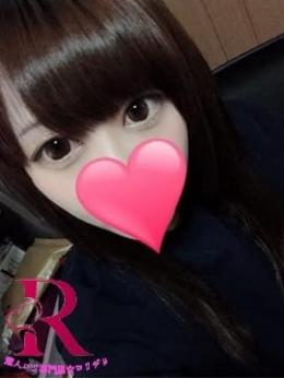 もえ 素人ロリ専門店☆ロリデリ (中野発)