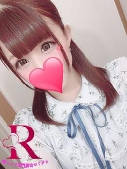 あい 素人ロリ専門店☆ロリデリ (中野発)