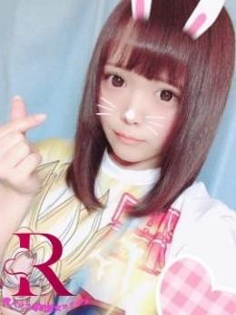 さと 素人ロリ専門店☆ロリデリ (中野発)