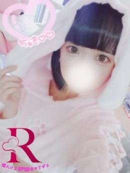 きらり 素人ロリ専門店☆ロリデリ (中野発)
