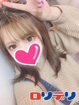 ことり 素人ロリ専門店☆ロリデリ (中野発)