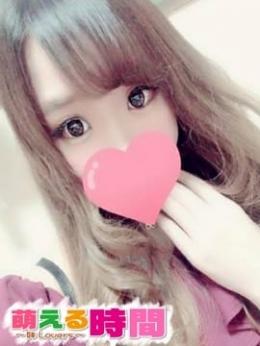 ♡はるかchan♡ 萌える時間~妹Lovers~ (御殿場発)