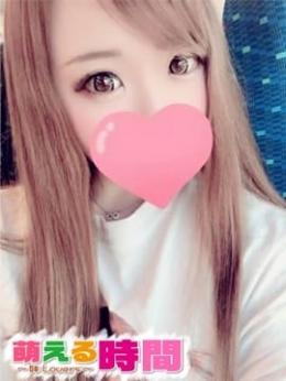 ♡りりchan♡ 萌える時間~妹Lovers~ (御殿場発)