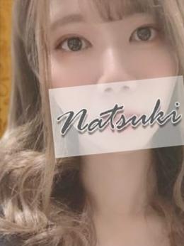 なつき sister,sister,sister 新横浜 (新横浜発)