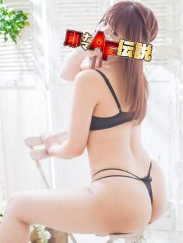 あなめ 即ナマAF伝説 (亀戸発)