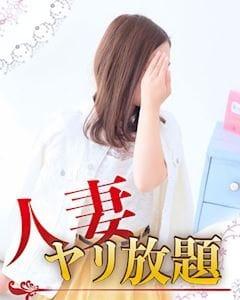 れん(恋) 人妻、好きにヤリ放題 (豊橋発)