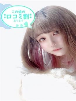 なつ Secret(シークレット) (岐阜発)