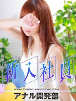 ふじさき 新入社員~アナル開発部~ (後楽園発)
