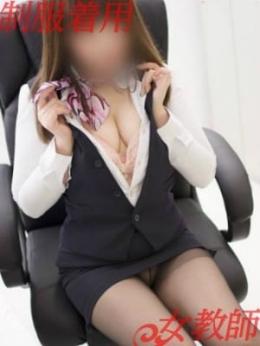 寺井 ゆきな 制服着用の女教師 (岡山発)