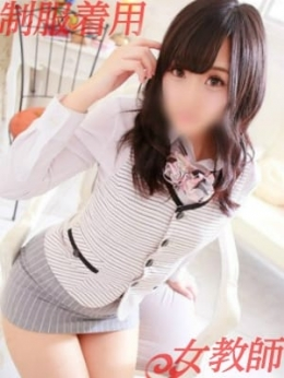 大倉 かや  制服着用の女教師 (岡山発)