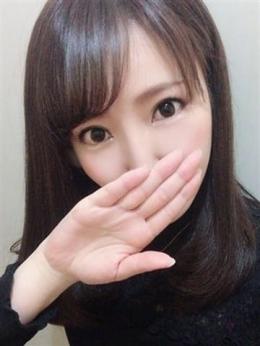 せりか ☆即ずぼプラネット☆ (世田谷発)