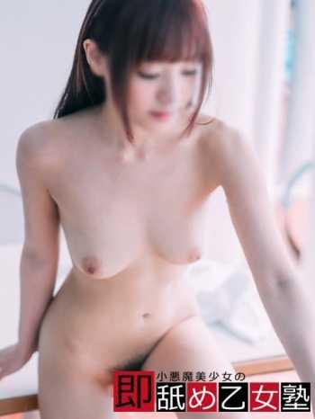 いくみ 小悪魔美少女の即舐め乙女塾 (所沢発)