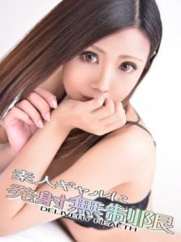 かな♡黒髪未経験美少女♡ 素人ギャルに無制限発射 (富士発)