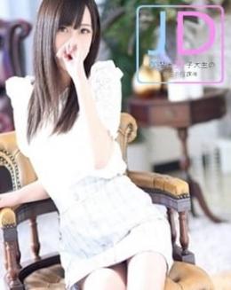 あき 清楚系女子大生の秘密の放課後 (小岩発)