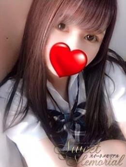 ゆみか 清楚系素人専門店 ~スイートメモリアル~ (伊豆長岡発)
