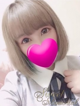 るる 清楚系素人専門店 ~スイートメモリアル~ (伊豆長岡発)
