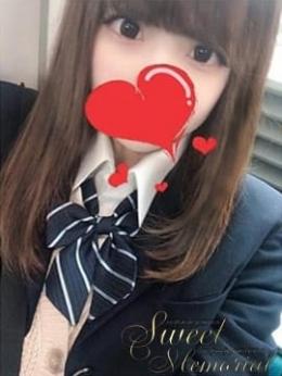ゆか 清楚系素人専門店 ~スイートメモリアル~ (伊豆長岡発)