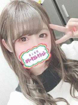 みわ 素人専門 ロリータコレクション (横須賀発)