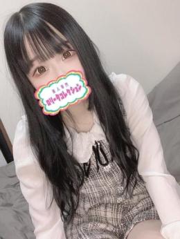 ほのか 素人専門 ロリータコレクション (横須賀発)