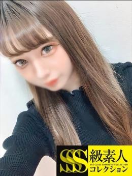 ちゅーりっぷ SSS級素人コレクション (横浜町田IC発)