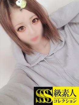 なな SSS級素人コレクション (横浜町田IC発)