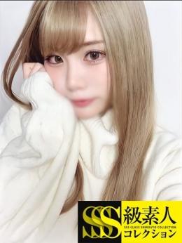 めぐ SSS級素人コレクション (相模原発)