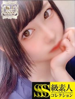さな SSS級素人コレクション (横浜町田IC発)