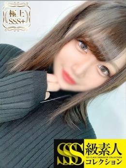 さやか SSS級素人コレクション (横浜町田IC発)