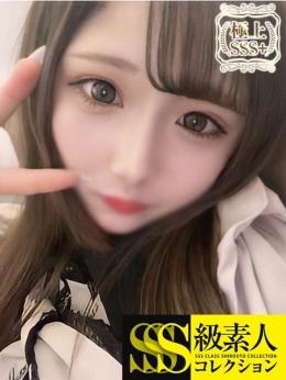 きてぃ SSS級素人コレクション (横浜町田IC発)