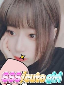 あいみ SSS/cute girl (秋葉原発)