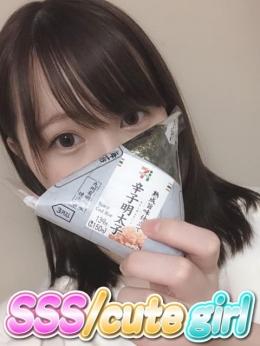 あかりん SSS/cute girl (新橋発)