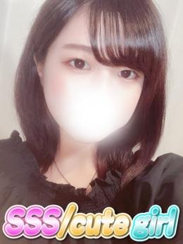 みる SSS/cute girl (新橋発)