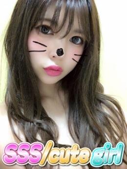 ちゅん SSS/cute girl (秋葉原発)