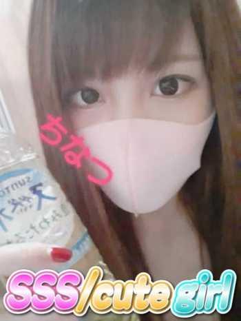 ちなつ SSS/cute girl (新橋発)