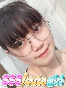 もあ SSS/cute girl (新橋発)