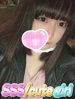 ねこ SSS/cute girl (秋葉原発)