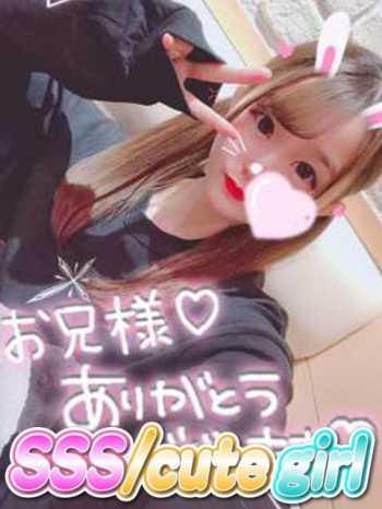 みちゃ SSS/cute girl (新橋発)
